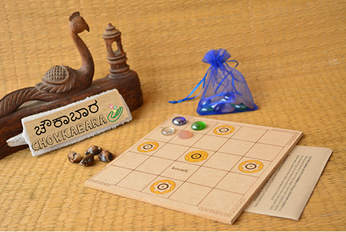 Chowkabara 5x5 game set-fibreboard